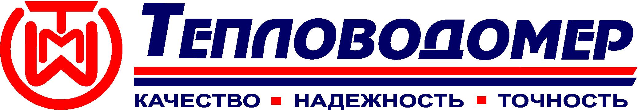 Картинки по запросу тепловодомер счетчик логотип